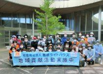 地域貢献活動(出雲市立斐川図書館の清掃活動)を実施しました。